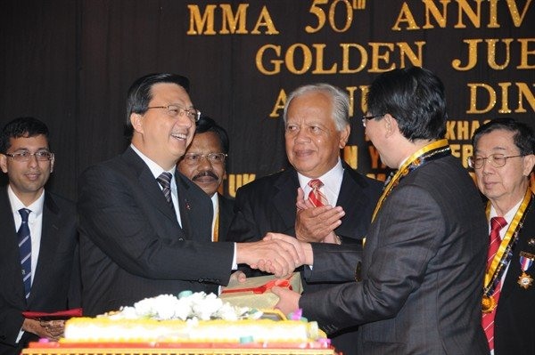 50th MMA AGM | Anniversary (Golden Jubilee & State Dinner) | Fellowship Dinner at Hotel Equatorial, Melaka